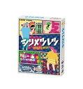 シリメツレツ 日本語版【新品】 カードゲーム アナログゲーム テーブルゲーム ボドゲ