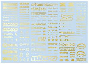 ハイキューパーツ スポンサーロゴデカール01S ゴールド【新品】 HiQparts プラモデル 改造