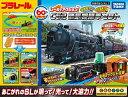 プラレール レールでアクション! なるぞ!ひかるぞ! C62蒸気機関車セット (60周年記念レール同梱版)【新品】 タカラト…