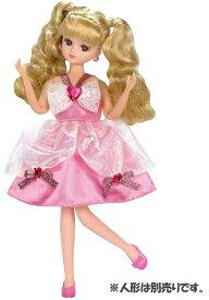リカちゃん ドレス LW-01 ピンキーハート【新品】 (リカちゃん人形 着せ替え人形 女の子向け タカラトミー)