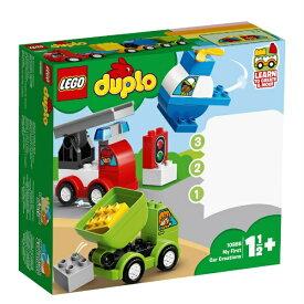 レゴ デュプロ はじめてのデュプロ いろいろのりものボックス 10886【新品】 LEGO 知育玩具