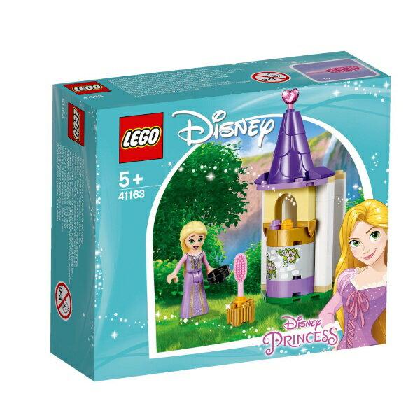 レゴ ディズニープリンセス ラプンツェルと小さな塔 41163【新品】 LEGO Disney 姫 知育玩具