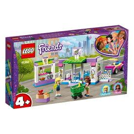 レゴ フレンズ ハートレイク・スーパーマーケット 41362【新品】 LEGO Friends 知育玩具