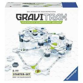 Ravensburger GraviTrax グラヴィトラックス スターターセット 124ピース 26087 4【新品】 知育玩具 おもちゃ