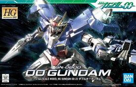 HG 1/144 (022)GN-OOOO ダブルオーガンダム【新品】 (再販) ガンプラ 機動戦士ガンダム00(ダブルオー) プラモデル