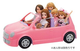 リカちゃん LF-04 みんなでおでかけ リカちゃん ファミリーカー【新品】 (リカちゃん人形 着せ替え人形 女の子向け タカラトミー)