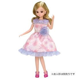 リカちゃん ドレス LW−03 パープルフラワー【新品】 (リカちゃん人形 着せ替え人形 女の子向け タカラトミー)