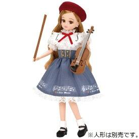 リカちゃん LW-19 バイオリンレッスン【新品】 (リカちゃん人形 着せ替え人形 女の子向け タカラトミー)