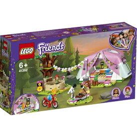 レゴ フレンズ フレンズのわくわくグランピング 41392【新品】 LEGO Friends 知育玩具