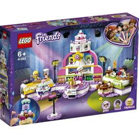 レゴ フレンズ フレンズのお菓子作りコンテスト 41393【新品】 LEGO Friends 知育玩具