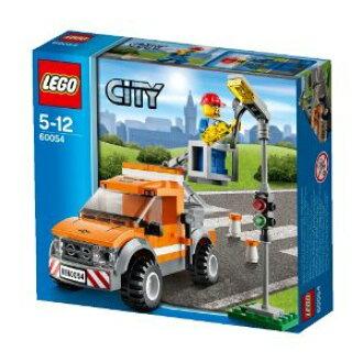 60054 LEGO educational LEGO City minifigure, LEGO City lift car