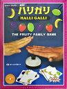ハリガリ 日本語版【新品】 ボードゲーム アナログゲーム テーブルゲーム ボドゲ