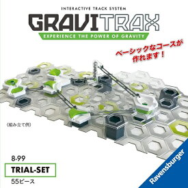 Ravensburger GraviTrax グラヴィトラックス トライアルセット 60301 8【新品】 知育玩具 おもちゃ