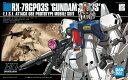 HGUC 1/144 (025)RX-78GP03S ガンダムGP03S ステイメン (機動戦士ガンダム0083)(再販)【新品】 ガンプラ プラモデル