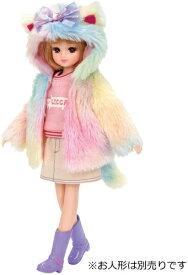 リカちゃん ドレス LW-16 もふもふカラフルキャット【新品】 (リカちゃん人形 着せ替え人形 女の子向け タカラトミー)