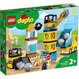 レゴ デュプロ レッキングボールの解体工事 10932【新品】 LEGO 知育玩具