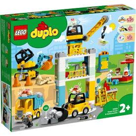 レゴ デュプロ タワークレーンの工事現場 10933【新品】 LEGO 知育玩具