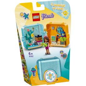 レゴ フレンズ キュービーズ - アンドレアの夏休み 41410【新品】 LEGO Friends 知育玩具