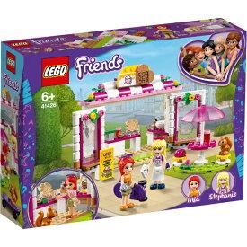 レゴ フレンズ ハートレイクシティのパークカフェ 41426【新品】 LEGO Friends 知育玩具