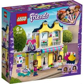 レゴ フレンズ エマのおしゃれショップ 41427【新品】 LEGO Friends 知育玩具