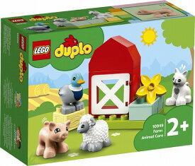 レゴ デュプロ ぼくじょうのどうぶつたち 10949【新品】 LEGO 知育玩具