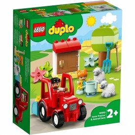 レゴ デュプロ ぼくじょうトラクターとどうぶつたち 10950【新品】 LEGO 知育玩具