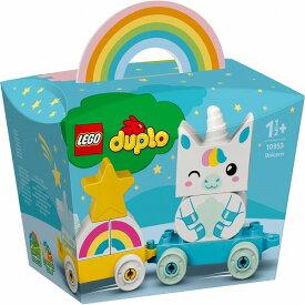 レゴ デュプロ はじめてのデュプロ ユニコーン 10953【新品】 LEGO 知育玩具