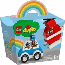 レゴ デュプロ はじめてのデュプロ 消防ヘリコプターとパトカー 10957【新品】 LEGO 知育玩具