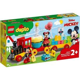 レゴ デュプロ ミッキーとミニーのバースデーパレード 10941【新品】 LEGO 知育玩具