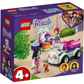 レゴ フレンズ ねこのペットサロンカー 41439【新品】 LEGO Friends 知育玩具