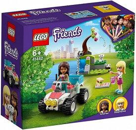 レゴ フレンズ どうぶつクリニックのレスキューカー 41442【新品】 LEGO Friends 知育玩具