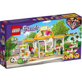 レゴ フレンズ ハートレイクシティのオーガニックカフェ 41444【新品】 LEGO Friends 知育玩具