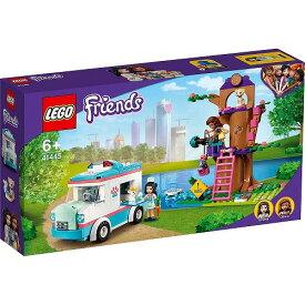 レゴ フレンズ どうぶつクリニックの救急車 41445【新品】 LEGO Friends 知育玩具