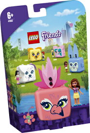 レゴ フレンズ キュービーズ - オリビアのフラミンゴキューブ 41662【新品】 LEGO Friends 知育玩具