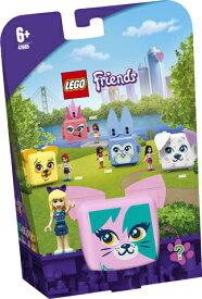 レゴ フレンズ キュービーズ - ステファニーのねこキューブ 41665【新品】 LEGO Friends 知育玩具