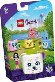 レゴ フレンズ キュービーズ - エマのダルメシアンキューブ 41663【新品】 LEGO Friends 知育玩具
