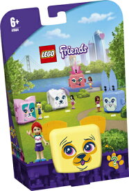 レゴ フレンズ キュービーズ - ミアのパグキューブ 41664【新品】 LEGO Friends 知育玩具