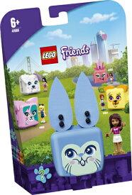 レゴ フレンズ キュービーズ - アンドレアのうさぎキューブ 41666【新品】 LEGO Friends 知育玩具