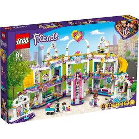 レゴ フレンズ ハートレイクシティのうきうきショッピングモール 41450【新品】 LEGO Friends 知育玩具