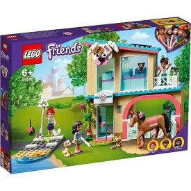 レゴ フレンズ ハートレイクシティのどうぶつクリニック 41446【新品】 LEGO Friends 知育玩具