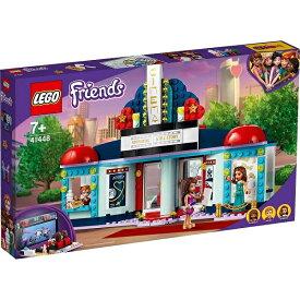 レゴ フレンズ ハートレイクシティの映画館 41448【新品】 LEGO Friends 知育玩具