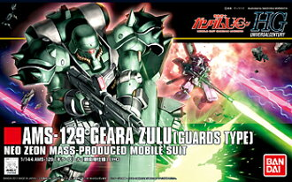 1/144 (122) AMS-129 Gila Zulu (bodyguards specifications) (Mobile Suit Gundam UC))
