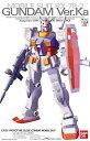 MG 1/100 RX-78-2 ガンダム Ver.Ka (機動戦士ガンダム)(再販)【新品】 ガンプラ マスターグレード プラモデル 【宅配便のみ】