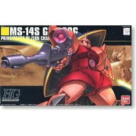 HGUC 1/144 (070) MS-14S シャア専用 ゲルググ (機動戦士ガンダム)(再販)【新品】 ガンプラ プラモデル 【宅配便のみ】