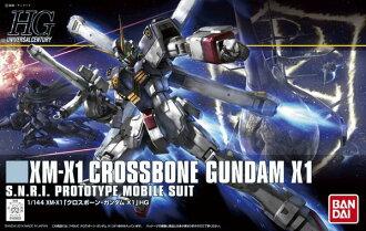 Crossbone 高达 HGUC 高达模型包 1 / 144 (187) XM-X 1 02P19Dec15 X 1 移动适合 crossbone 高达塑料模型