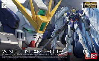 1 / 144 XXXG--00W0 Gundam EW (Shin kidou senki Gundam W Endless Waltz)