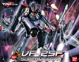 【マクロスF】VF-25F スーパーメサイアバルキリー アルト機【新品】 マクロス プラモデル 【宅配便のみ】