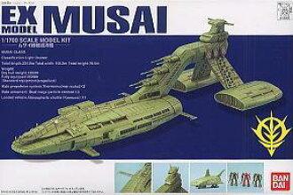EX型号1/1700 musai(机动战士高达)高达模型塑料模型
