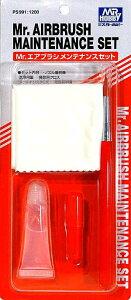 PS991 Mr.エアブラシメンテナンスセット【新品】 GSIクレオス エアーブラシシステム 【メール便不可】
