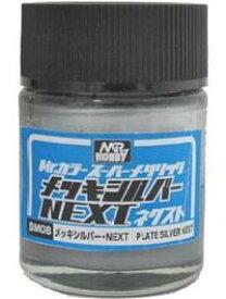 塗料 SM08 Mr.カラーメタリック メッキシルバーNEXT【新品】 GSIクレオス Mr.カラー 【メール便不可】